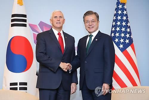 (2ª AMPLIACIÓN) Pence solicita a Moon que se comunique y dialogue más estrechamente con Pyongyang