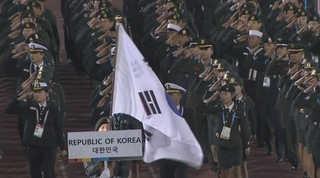 문경 세계 군인체육대회 폐막…한국 역대 최고 4위