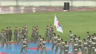 역대 최대 군인올림픽 폐막…한국 종합 4위