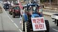 La justice donne son feu vert à la manifestation des agriculteurs à Séoul