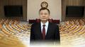 Park nomme le procureur spécial, un expert des enquêtes sur les chaebols