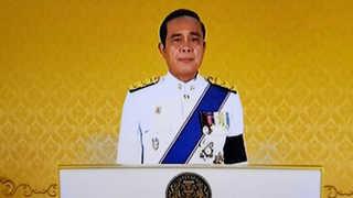 태국 새 국왕 와치랄롱꼰 즉위…라마 10세