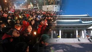 靑, '100m앞' 촛불 주시…野3당 촛불집회 참석