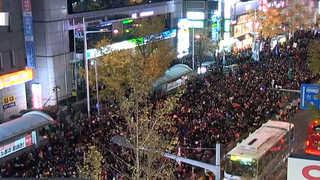 """부산 오후 6시부터 촛불집회…주최측 """"15만명 예상"""""""