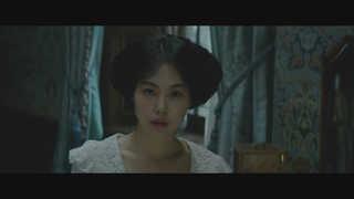 '아가씨', LA비평가협회 외국어영화상ㆍ미술상 수상