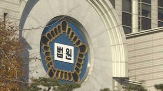 """""""치킨 맛없다"""" 말다툼끝 치킨집 사장 찌른 40대 징역형"""