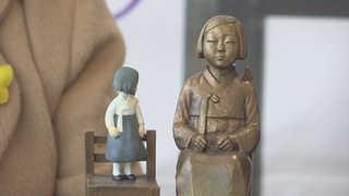 평화의 소녀상, 미국 수도 워싱턴DC에 첫 등장