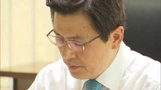총리실 '탄핵 이후' 대비…2004년처럼 '외교ㆍ안보'에 집중
