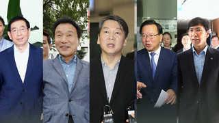 야권 대선주자 '탄핵 전야' DJ행사 총집결