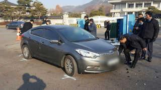 승용차가 청와대 분수대 앞 초소 들이받아…경찰관 부상
