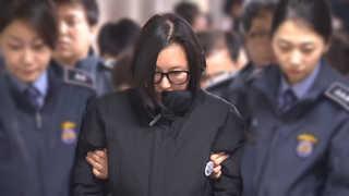 """'최순실 조카' 장시호 구속기소…""""김종이 수금책 역할"""""""