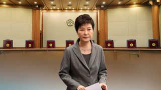 12년 전 헌법재판소가 제시한 현직 대통령 탄핵 잣대는
