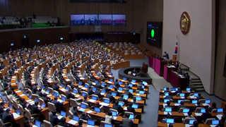 박 대통령 탄핵안 이르면 오후 4시 반 결과 발표