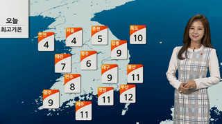 [날씨] 오늘 낮부터 추워져…주말내내 영하 기온