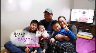 [하모니] 한 지붕 다섯 식구…엄마의 작은 희망