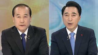 [뉴스특보] 박 대통령 탄핵안 가결…황교안 '권한대행 체제' 가동