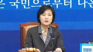 """野 지도부 """"국민의 승리""""…잠룡들은 강온차"""