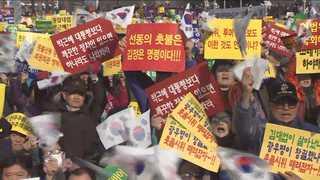 """""""국민저항 운동 돌입""""…보수단체도 총동원령"""