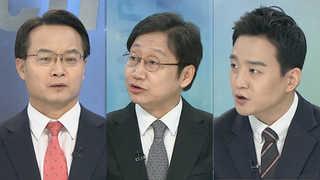 [뉴스초점] '권한정지' 박 대통령…탄핵심판ㆍ특검수사 대응 의지