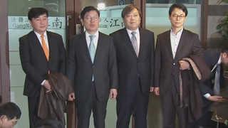 특검 수사 '탄력'…헌재, 탄핵심판 시작