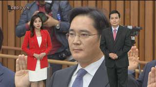 [CEO풍항계] '아버지 모시기' 각별한 정의선ㆍ산 공부한 이재용