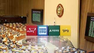새누리 비주류 오늘 회동…야권 '포스트 탄핵' 대책 논의
