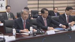 정부, 탄핵 이후 긴급 경제점검 회의 잇달아 개최