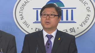 """조대환, SNS '뇌물죄 인정' 글 논란에 """"사적공간 발언"""""""