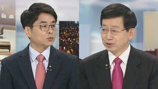 [뉴스초점] '포스트 탄핵'…정치권 대책 마련 분주