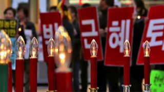 """독일ㆍ이탈리아ㆍ미 LA 교민 """"박대통령 즉각 퇴진ㆍ구속"""""""