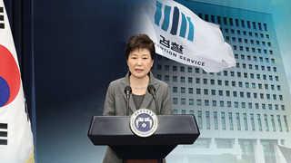 검찰, 박근혜 대통령 국정농단 공범 혐의 추가