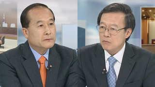 [뉴스초점] 정치권 '민생모드' 전환…정국 수습 나서