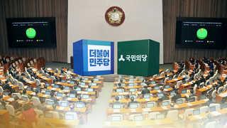 야권 '박근혜표 정책' 대수술 예고…'충돌' 가능성도