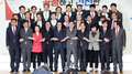 El partido gubernamental se divide ya que 29 legisladores lo abandonan