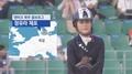 La hija de la mujer en el centro del escándalo político de Corea del Sur es arre..