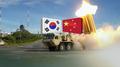 Corea del Sur cita al enviado chino ante Seúl por la disputa del THAAD