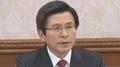 Presidente en funciones: El acuerdo de Seúl-Tokio sobre la esclavitud sexual deb..