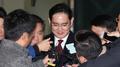El heredero de Samsung afirma que Park forzó la donación para Choi