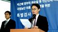 El consejo especial solicita una orden de detención contra el líder de facto de ..