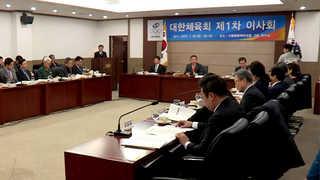 대한체육회, '박태환 이중 처벌' 규정 폐지