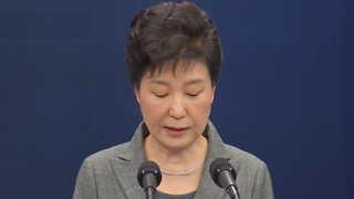 박 대통령, 3천억 평창올림픽 공사 더블루케이 지원 의혹