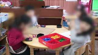 6시 이후 종일반 어린이집 한눈에…인터넷에 정보 공개
