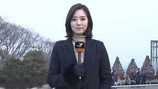 [날씨] 서울 '초미세먼지 주의보'…내일도 뿌연 하늘