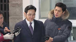 [주요뉴스] 1월19일 오전