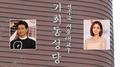 Les mégastars Rain et Kim Tae-hee se sont mariés