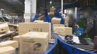 불법으로 얼룩진 택배…업체 80% 불법파견ㆍ임금체불