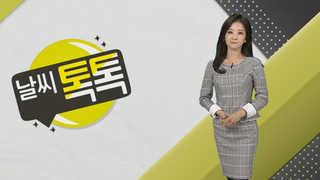 """[날씨톡톡] """"대설예비특보래요. 와우 신난다"""""""