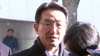 '엘시티 비리' 혐의 현기환 전 정무수석 첫 재판 열려
