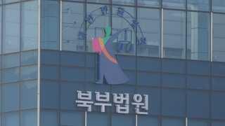 '여중생 집단 성폭행' 주범 징역 7년…법정서 욕하고 난동