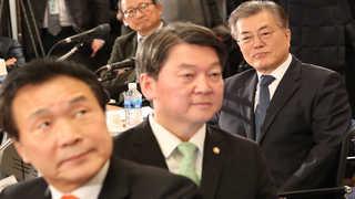 문재인-안철수, 광주 대격돌…손학규 주도 국민주권회의 발족